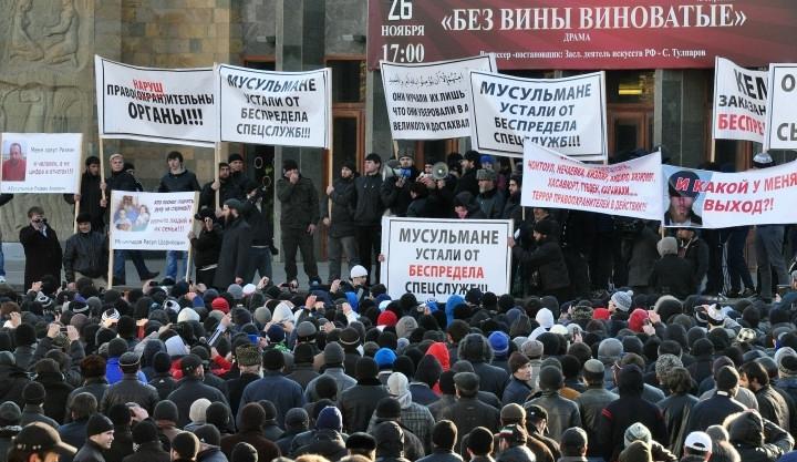 В Нальчике проходит митинг против произвола силовиков и похищений граждан
