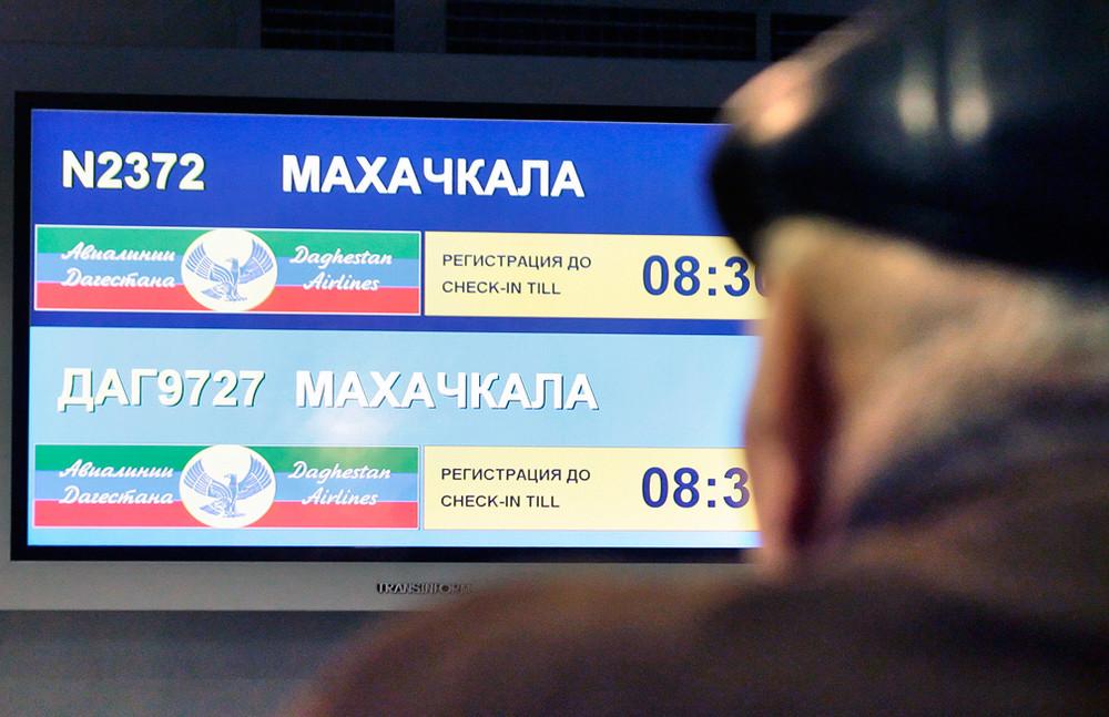 Стоимость билетов самолет махачкала москва билеты с москвы до омска на самолете
