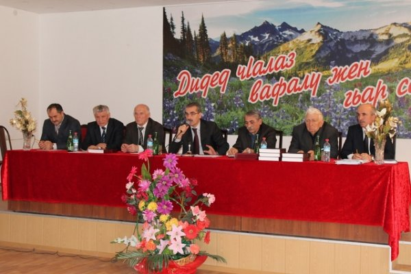 Вышел сборник материалов научно-практической конференции «Пути сохранения, изучения и развития родного (лезгинского) языка»