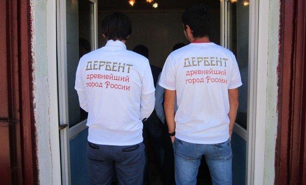 Футболка В Дербенте